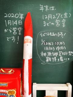 0687A02F-123F-4641-8D19-0405B96F01E9.jpeg
