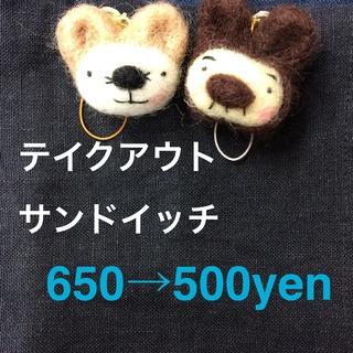 F50B0497-2419-4095-9BDC-895BFF6ED066.jpeg